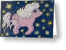 Little Pink Horse Greeting Card