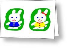 Little Rabbit Boy And Rabbit Girl Greeting Card