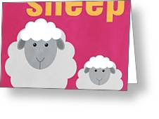 Little Sheep Greeting Card by Linda Woods