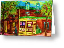 Little Shop On The Corner Greeting Card