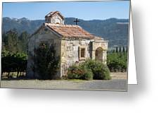 Little Stone Chapel In Vineyards Of Napa Valley Greeting Card