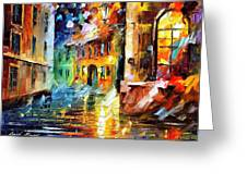 Little Street - Palette Knife Oil Painting On Canvas By Leonid Afremov Greeting Card