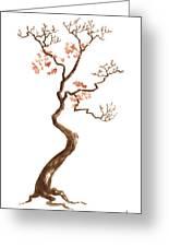 Little Tree 59 Greeting Card