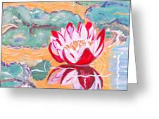 Little Water Lilly  Greeting Card