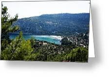 Livadi Beach On Thassos Island Greeting Card