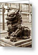 Liverpool Chinatown - Chinese Lion A Greeting Card