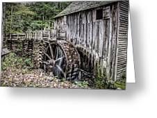 Cable Mill Gristmill - Great Smoky Mountains National Park Greeting Card