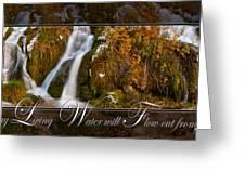 Living Water Greeting Card