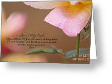 Living Waters Greeting Card