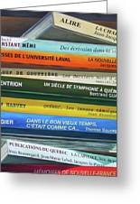 Livres ... Greeting Card