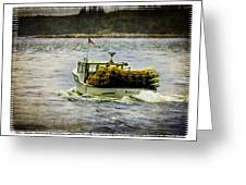 Lobster Boat 1f Greeting Card