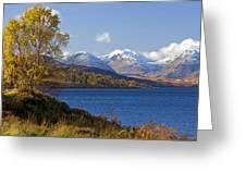 Loch Katrine And The Arrochar Alps Greeting Card