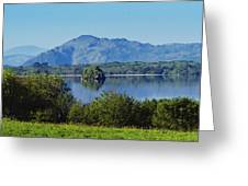 Loch Leanne Painting Killarney Ireland Greeting Card