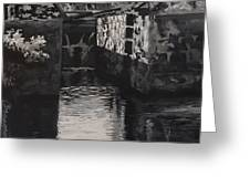 Lock 17 Greeting Card
