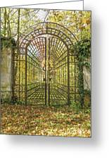 Locked Iron Gate In The Autumn Park.  Greeting Card