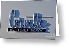 Logo Of 1966 Chevrolet Corvette Sting Ray 427 Turbo-jet Greeting Card