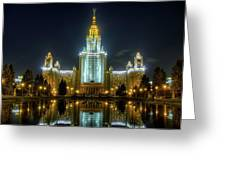 Lomonosov Moscow State University At Night Greeting Card by Alexey Kljatov