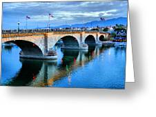 London Bridge At Sunrise Greeting Card