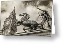 London Guardians Greeting Card