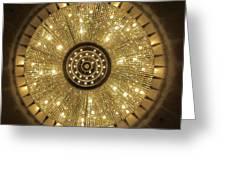 London Hilton Paddington 01 Greeting Card