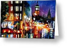 London's Lights Greeting Card