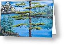 Lone Pine Greeting Card