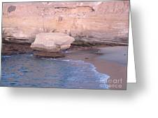 Lone Rock 2 Greeting Card