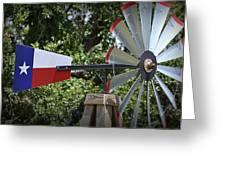 Lone Star Windmill Greeting Card