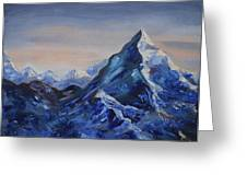 Lonely Mountain Cliff Greeting Card