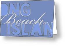 Long Beach Island Greeting Card