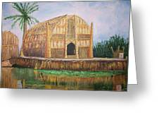 Long Hut Of The Marsh Arabs Greeting Card by Ron Bowles
