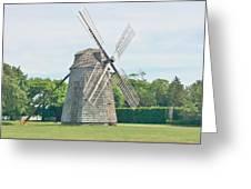 Long Island Wind Mill Greeting Card