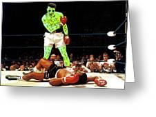 Long Live Ali Greeting Card