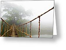Long Rope Bridge Greeting Card