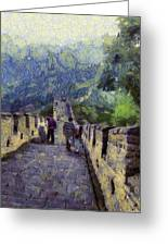 Long Slope Of The Great Wall Of China Greeting Card