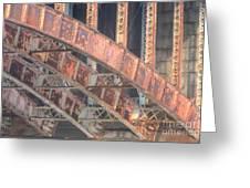 Longfellow Bridge Arches IIi Greeting Card