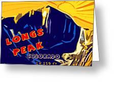 Longs Peak Greeting Card
