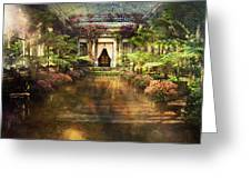Longwood Gardens Greeting Card