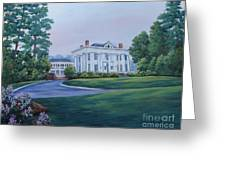 Lookaway Hall Greeting Card