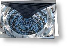 Looking Down The Reichstag Berlin Greeting Card