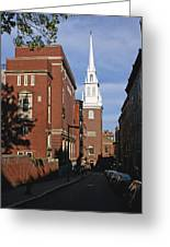 Looking East Towards The Old North Church Greeting Card