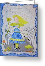 Looking Glass Greeting Card
