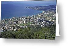 Looking Over Jounieh Bay From Harissa Greeting Card by Sami Sarkis
