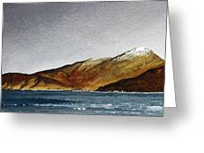 Looking Towards Arran From Skipness Greeting Card