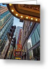 Looking Up At The Boston Paramount Boston Ma Greeting Card