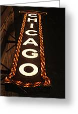 Looking Up Chicago Greeting Card