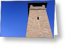 Lookout Tower On A Civil War Battlefield In Antietam Creek Maryl Greeting Card
