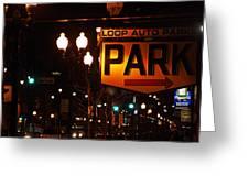 Loop Auto Park Greeting Card by Jame Hayes
