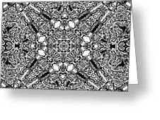 Loops Black And White No. 1 Greeting Card