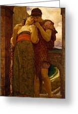 Lord Frederic Leighton - Wedded Greeting Card